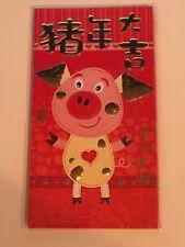 Chinese Red Envelope / Free Shipping