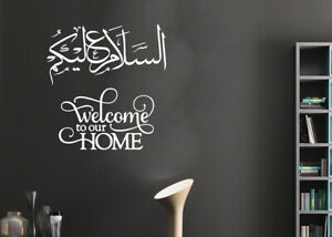 Islamic Wall Art Stickers Assalamualaikum Calligraphy Welcome to our Home Decals