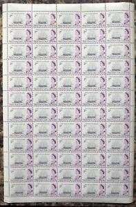 TRISTAN DA CUNHA 1965 - 2d Ship SG74 Complete Sheet of 60 Cat £60+ DH256