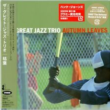 THE GREAT JAZZ TRIO-AUTUMN LEAVES-JAPAN MINI LP SACD Hybrid G09