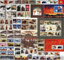 PRC China stamp 1997 complete full whole Ox year 24 sets 75stamps+4SS+1MS, MNH