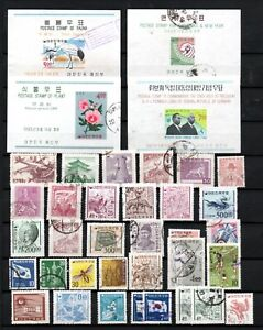 South Korea 1950/70 old collection stamps/sheets nice used
