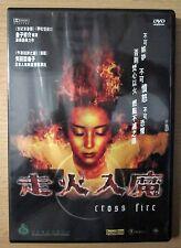 CROSSFIRE / PYROKINESIS DVD (Shusuke Kaneko, 2000) R3 NTSC Out of Print RARE OOP