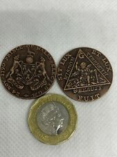 RESTRIKE Copper Plated 1790 Middlesex Masonic Halfpenny Token  Prince Of Wales