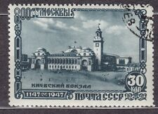 RUSSIA SU 1947(1956) USED SC#1135 30kop Typ #KB, Kiev Railroad Station.