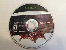 Soul Calibur II  (Xbox)  Disc Only. Tested.  FREE Shipping
