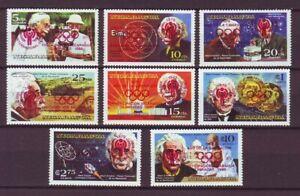NICARAGUA 1980, $80, MNH RED RARE OVP Set, Einstein-Olympics Mi 2091-2098a