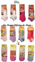 DORA TITI - PROMO -60% - Lot de 2 ou 3 paires de socquettes - Neuf étiquette