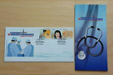 2010 Malaysia Medical Excellence 3v Stamps on FDC (Kuala Lumpur Cachet)