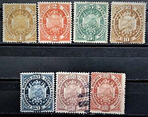 BOLIVIA 40-46 1899 MLH remnant OG Coat of arms (1-used NG) F/VF CV$75 (13-4)