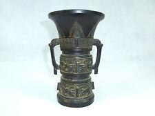 Große Bronzevase China XIX Jh. Bronze Vase