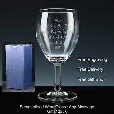 Personalised 11oz Wine Glass, Father of the Bride Gift, Wedding Gift / Favour