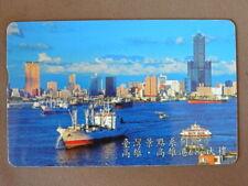 Chip Kaart gebruikt Taiwan  -  SHIP