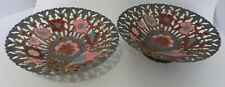 Brass Bowls Dishes Cloisonne Enamel Painted Decor Floral Strawberry From India 2