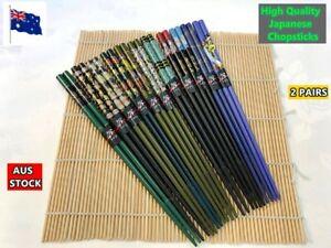 Japanese Style High Quality Chopsticks 2 PAIRS (Assorted Patterns Available)