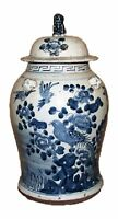 "Vintage Style Blue and White Floral Bird Motif Porcelain Temple Jar 19"""
