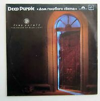 Deep Purple The house of blue light VINYL LP Russia EXTRA RARE RUSSIAN PRESS