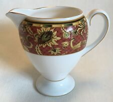 Wedgwood Persia (1997-2005) Globed Shaped Footed Creamer