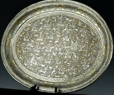 AMAZNG ISLAMIC PERSIAN OTTOMAN GOLD & SILVER GILT INSCRIBED FIGURAL PLATTER TRAY