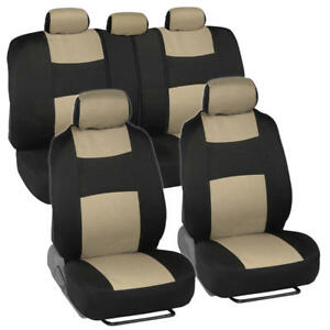 Beige Universal Full Set of Deluxe Low Back Full Bench Car Seat Covers