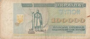 100000 kynon - ucrania 1993 - banconota
