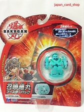 20306 AIR Sega Toys Syoukan Bakugan Booster Pack BTR-04 Slash