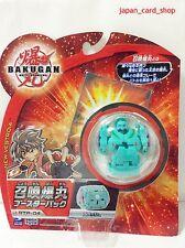 20306 AIR Sega Toys Syoukan Bakugan Booster Pack BTR-04 Slash
