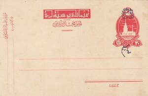 SYRIA  ARAB KINGDOM 1920 ISSUE 4 MIL. VIOLET POSTAL STATIONERY CARD UNUSED RRR