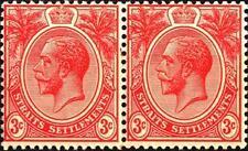 COMPAGNIA INGLESE DELLE INDIE ORIENTALI - 1912-1913 - Re Giorgio V