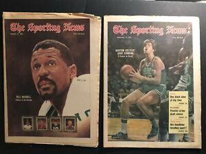 1970 Sporting News BOSTON CELTICS Bill RUSSELL No/Label 1972 DAVE COWENS Set Lot