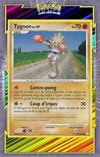 Tygnon - DP6:Eveil des Legendes - 99/146 - Carte Pokemon Neuve Française