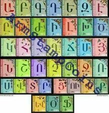 Armenia MNH** 2012-2018 COMPLETE Alphabet Writing ALL 39 Letters Definitive