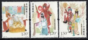 CHINA 2017-25 THE CANTONESE OPERA, stamp set of 3, Mint, NH