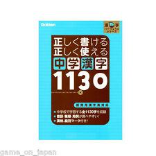 Kanji Learn Japanese Writing Middle school Textbook Workbook