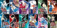 Gin Tama Series Collection Set 1-12 English Manga by  Hideaki Sorachi BRAND NEW!