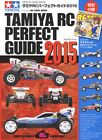 F/S Tamiya RC Perfect Guide 2015 Book From Japan Radio Cont