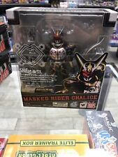 S.H. Figuarts Masked Rider Chalice US SELLER