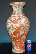MAGNIFICENT ANTIQUE CHINESE FAMILLE ROSE PORCELAIN VASE MARKED QIANLONG I7191