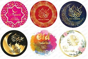 30 Eid Mubarak Gold Foil Water Colours Stickers Ramadan DIY Cupcakes Picks