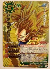 Dragon Ball Miracle Battle Carddass Promo P AS-060