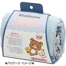 San-x Rilakkuma Towel pillowcase KF90201