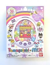 Bandai Tamagotchi mix 20th Anniversary mix ver. Royal White Free Shipping!