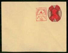 Mayfairstamps Burma Stationery X Cancel Cover wwf_48885