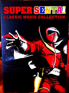 Super Sentai (1975 Goranger - 1987 Flashman) 15 Movie ~All Region~ Power Rangers