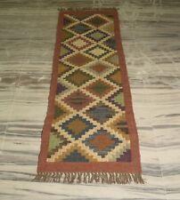Azofree Jute Traditional Kilim Runner Handmade Flat Woven Rug 2x6 Ft DN-2122