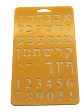 Alef Bet Hebrew Alphabet Stencil Letter Ruler Characters Jewish School ABC Kids