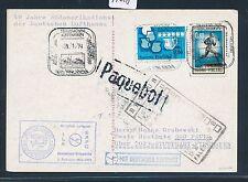97218) LH So-LP 40 J.... Stuttgart-Sao Paulo 3.2.74, KT Finland SP Finlandia