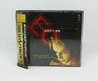 Sega Saturn Enemy Zero Spinecard Japan Version /