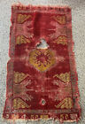 ATQ Vintage Distressed Oriental Rug 3ftx1.75ft Red Yellow Accent Rug Hand Made