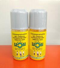 30 cc/Pcs 2 Pcs Namman Muay Brand Relieve Muscle Pain Liniment Thai Boxing Oil